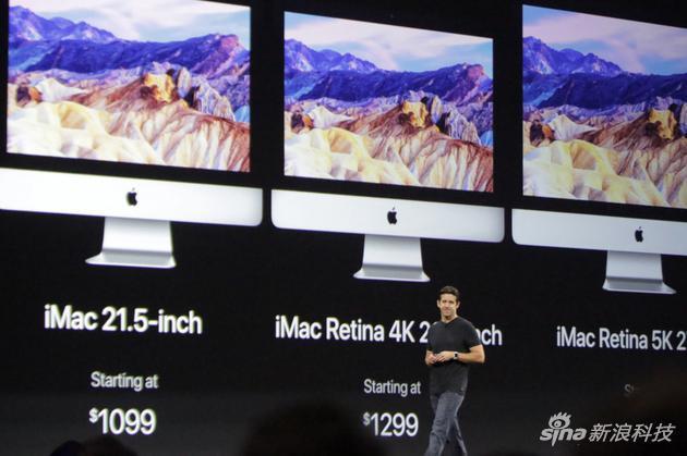 iMac售价