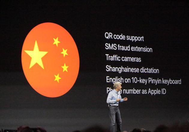 针对中国区有小幅更新