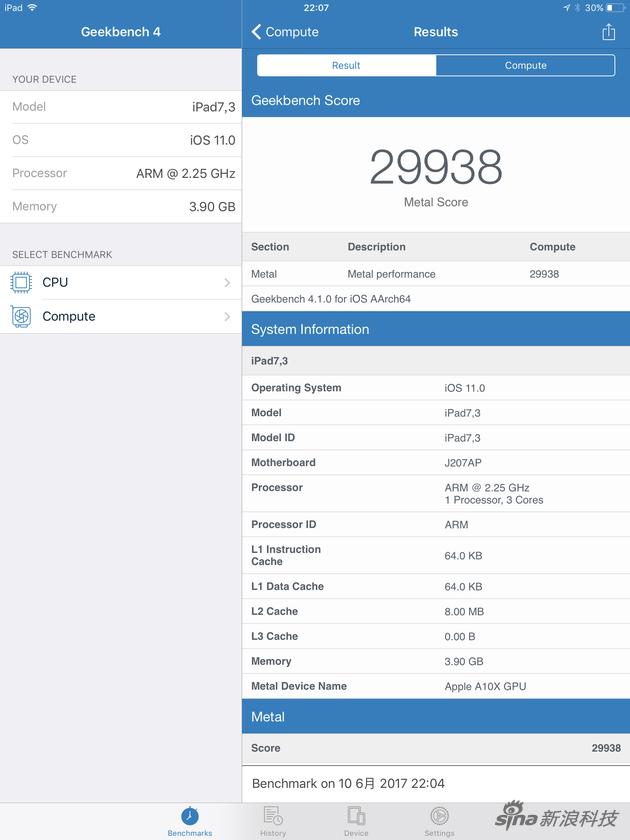 10.5寸新iPad Pro的图形跑分成绩