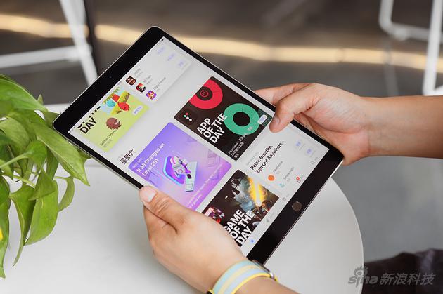 10.5英寸新iPad Pro