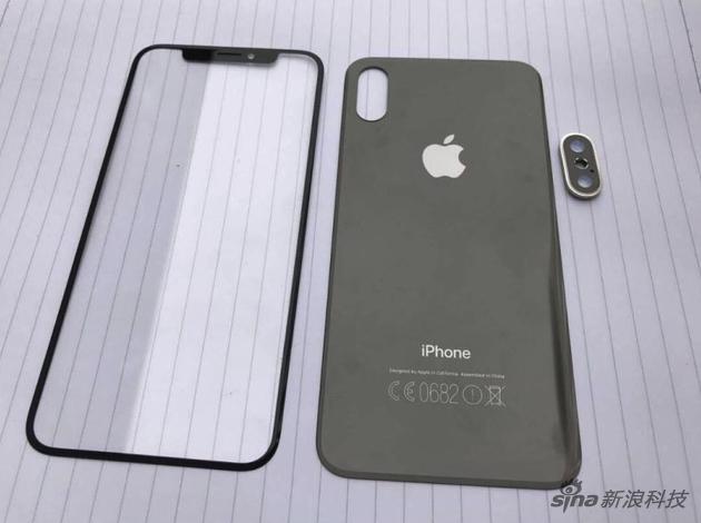 据说这是iPhone 8的前后玻璃壳