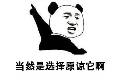中国火箭罕见发射失误,网友反应完全让人想不到