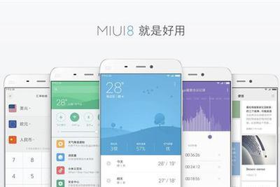 MIUI新开发版上线:移除系统更新图标