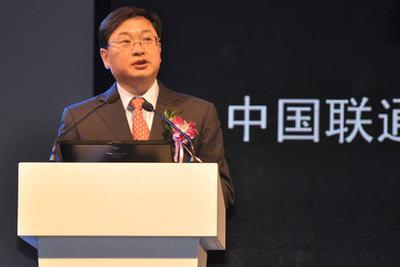 中国联通高管谈混改:方案已交 审核通过暂无时间表