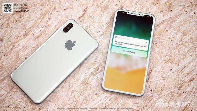 iPhone 8白色版渲染图