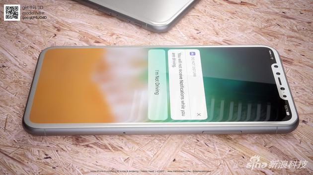 图中还展示了一些iOS 11的功能