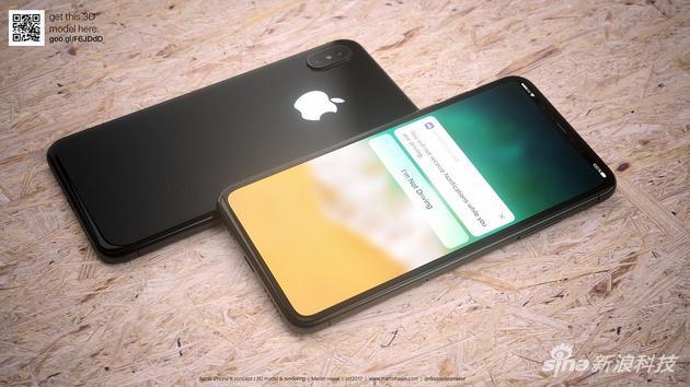 黑色iPhone 8正面整体性更强