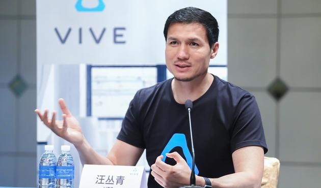 HTC Vive汪丛青:VR产业发展的八大趋势