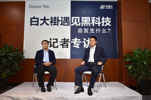 图:左为阿里健康副总裁柯研,右为万里云CEO黄家祥
