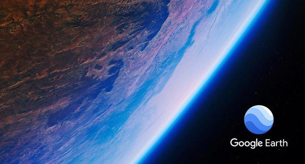 谷歌地球 资料图