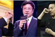 融创频频上演蛇吞象,孙宏斌豪赌背后的隐患有多大?