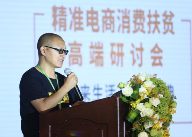 本来生活创始人、CEO喻华峰