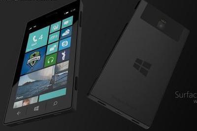 微软疑自曝Surface Phone:采用折叠设计