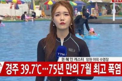 39.7℃!韩国高温创75年纪录 女主播进泳池播天气