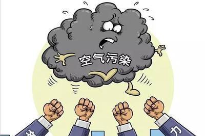韩又炒PM2.5来自中国 中国专家:大气污染需共同治理