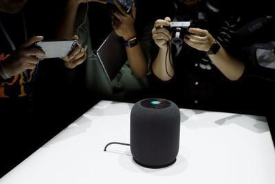 苹果新专利:激活Siri无线充电的智能DocK