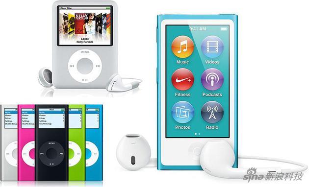 几代iPod nano外观一直在变化