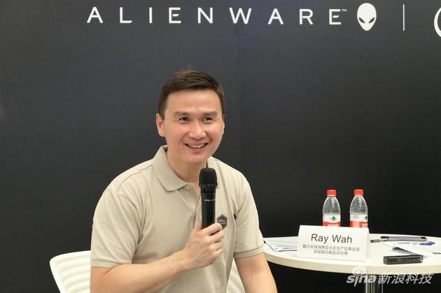 戴尔消费产品市场副总裁Ray Wah