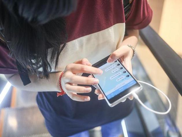 全球网民约四分之一是年轻人多来自中国和印度
