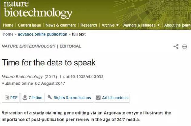 ? 韩春雨及其论文其他作者主动提出撤稿,图片截自Nature Biotechnology