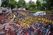 共享单车新政将推动整个行业发生巨变?