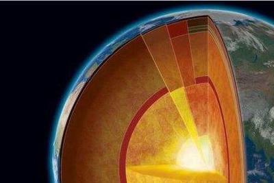 """中科大研究发现地球内核边界局部存在""""糊状层"""""""