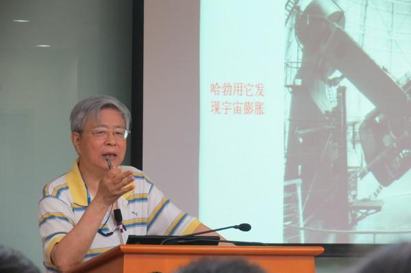 中国科学院院士、北京大学天文系主任陈建生