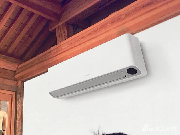 智米全直流变频空调室内机