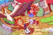 90后眼中的国产儿童动画:坍塌与孤独背后的乌托邦