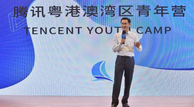 腾讯公司控股董事会主席兼首席执行官马化腾