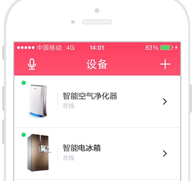 京东微联上传用户WiFi密码 回应:不会导致泄露