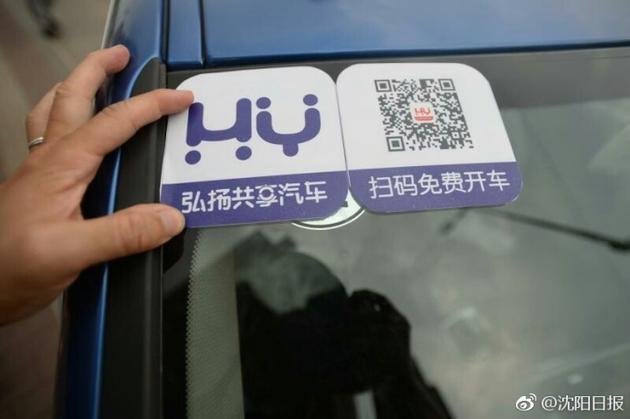 帅正、沈报融媒记者于海文李浩摄