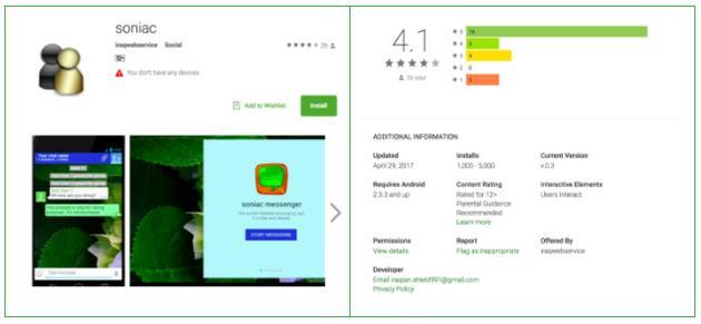 针对Android恶意软件可窃取数据 谷歌出手阻止