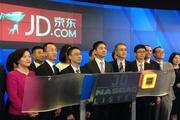 美国投资者为何不认京东盈利?