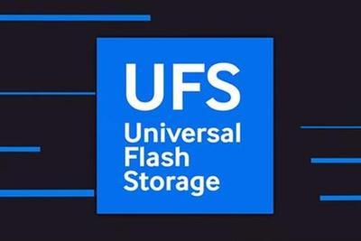 UFS 3.0标准首曝:狂飙2666MB/s 两倍于UFS 2.1
