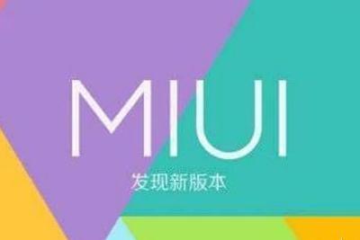"""MIUI第344周更新预告:""""通知过滤""""增加自定开关"""
