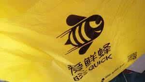 """O2O的""""觉醒"""":一年前濒死的爱鲜蜂变阵逆袭"""