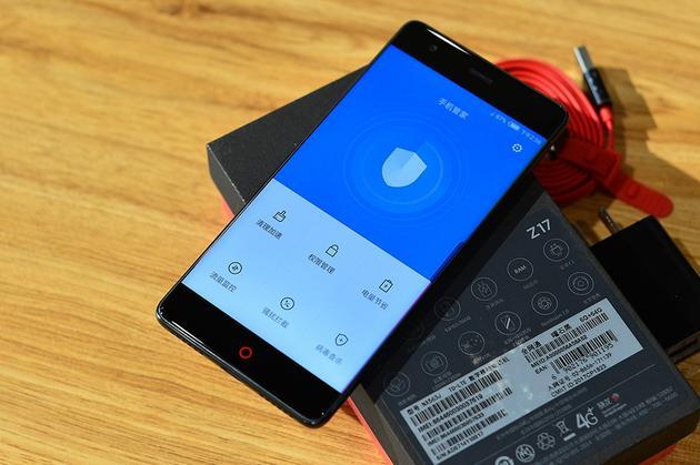 无边框手机Z17