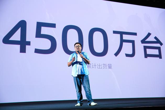 魅族科技高级副总裁兼魅蓝事业部总裁李楠