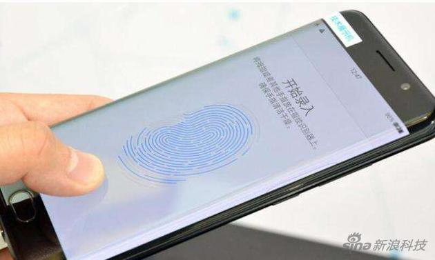 高通和vivo对外发布了首款屏下指纹方案
