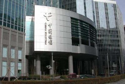中国电信:上半年营收1841.18亿元 同比增长4.1%