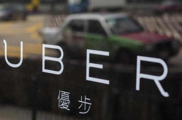 美国4大共同基金公司将Uber估值下调 最大幅度15% - 第1张    爱好网