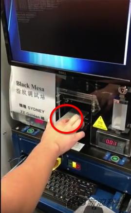 今天有几秒短片说这是iPhone的指纹测试