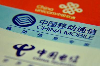 三大运营商上半年日均赚4.29亿:中国移动一家占80%