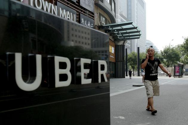 Uber宣布晋升多人担任副总裁 CEO依然空缺