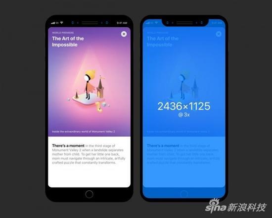 帶頭簾兒的iPhone 8亮屏的樣子(右)