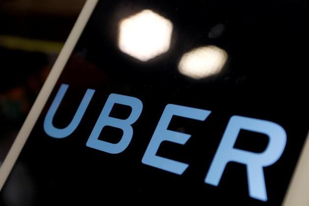 Uber第二季度迎增长:订单金额上升 亏损收窄 - 第1张    爱好网