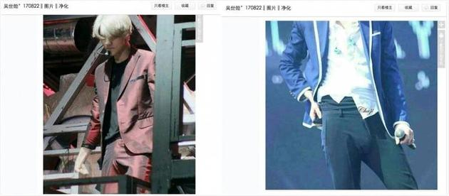 EXO成员吴世勋的百度贴吧