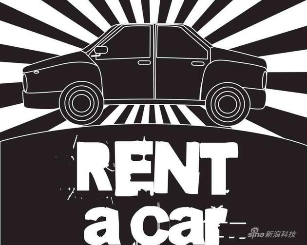 在美國,汽車租着用是種常態