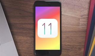 iOS 11新版加大量新模式:用户吐槽用不了